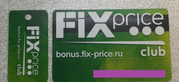 Bonus fix price ru активировать карту постоянного smarty trend td4701500 093