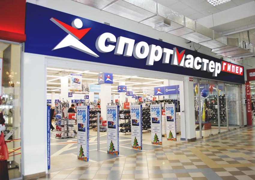 Спортмастер  история и деятельность сегодня известной сети магазинов ... 459eb95117b