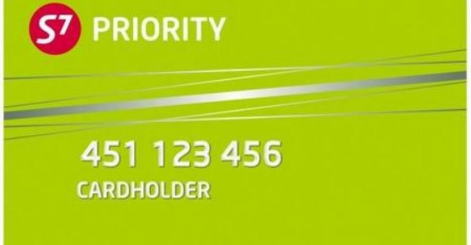 S7 priority - как получить и зарегистрировать карту лояльности обмен бонусных баллов на мили