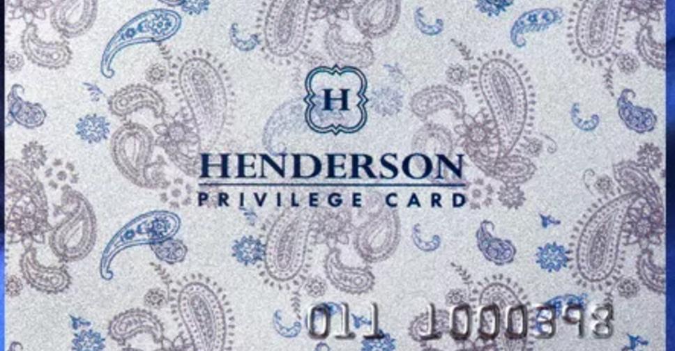 a22ea847cac Скидочные и подарочные карты магазина Henderson  как получить ...