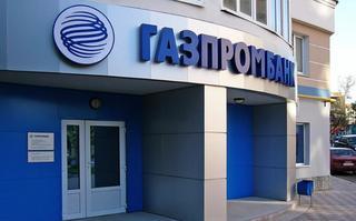 газпромбанк официальный сайт кредитная карта условия