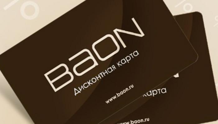 Дисконтная карта Baon