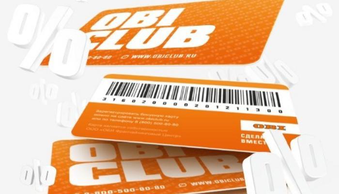 Клубная программа OBI