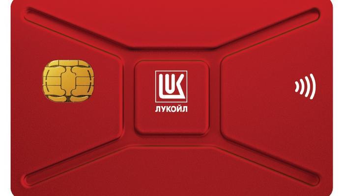 Топливные карты Lukoil