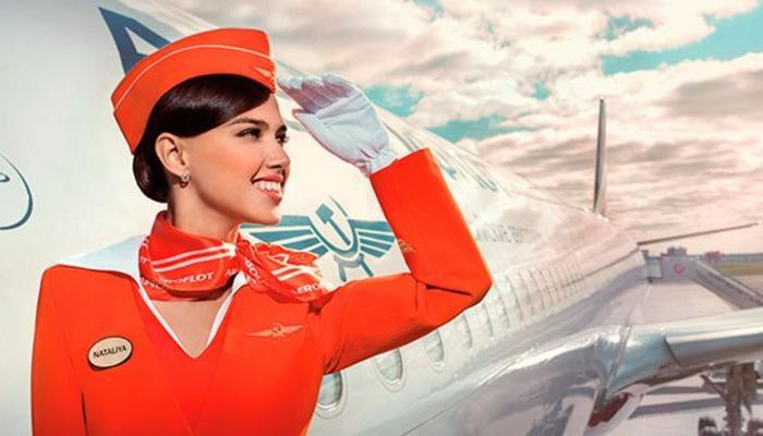 Повышение класса обслуживания за мили Аэрофлота