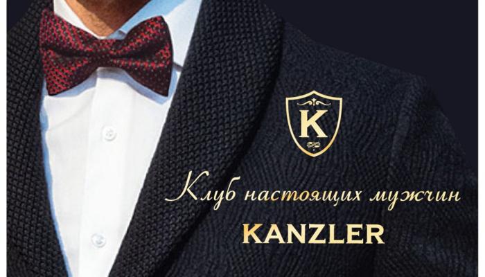 Клубная карта Kanzler