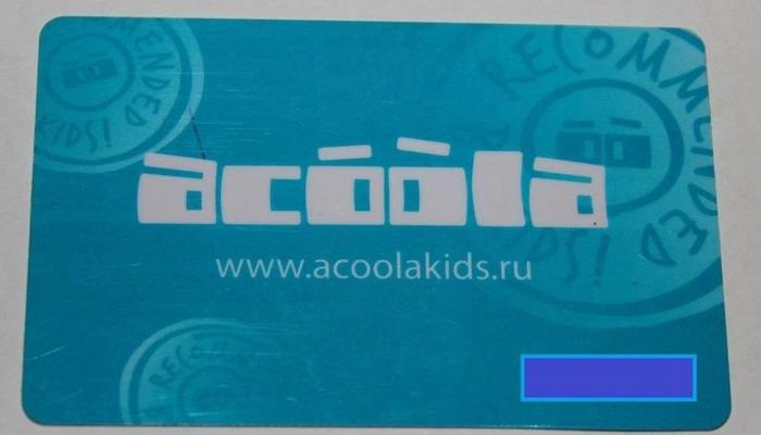 Дисконтная карта Acoola