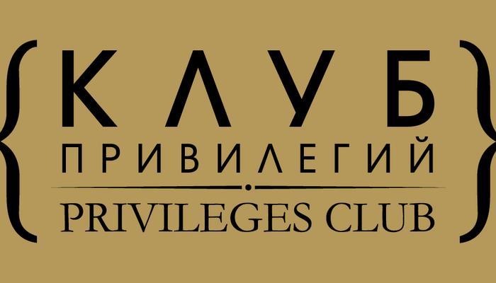Клуб Привилегий Монекс Трейдинг