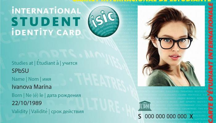 Социальная карта ISIC