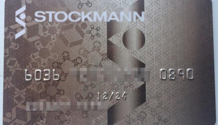 Бонусная карта Стокманн